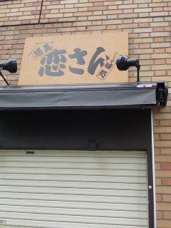2012-04-16T133344-e5de2.jpg